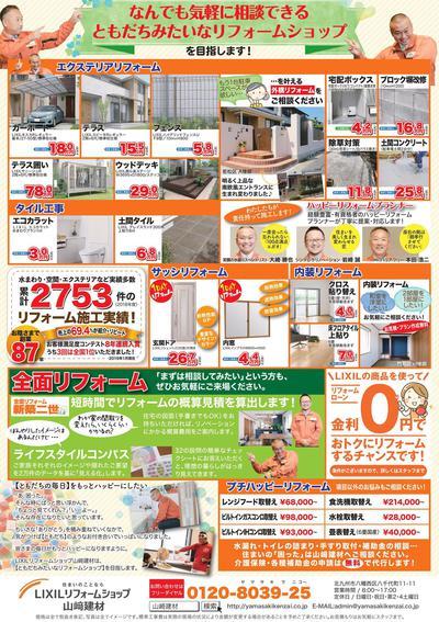☆0002.jpg