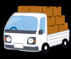 truck_nimotsu.png