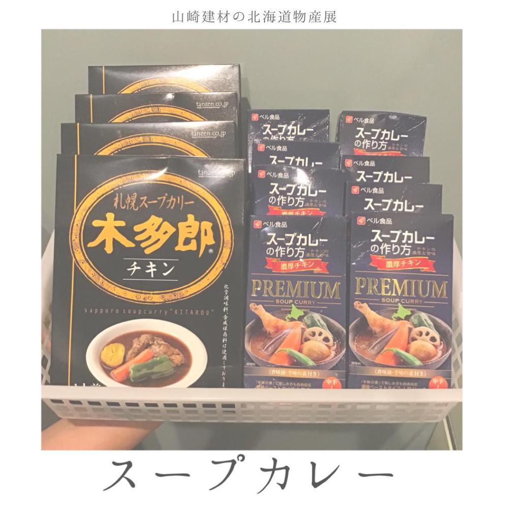 https://yamasakikenzai.co.jp/topics/images/IMG_0680.JPG