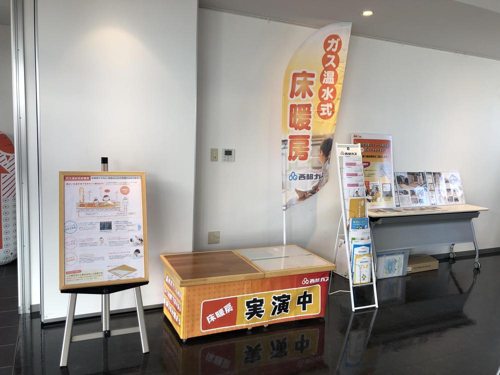 https://yamasakikenzai.co.jp/topics/images/IMG_3757.JPG