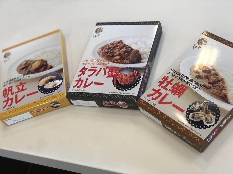 https://yamasakikenzai.co.jp/topics/images/aceed326c596431513986a72a4ccf4c4924ed02b.jpg